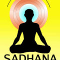 Sadhana: The Power of Personal Practice, Part 1
